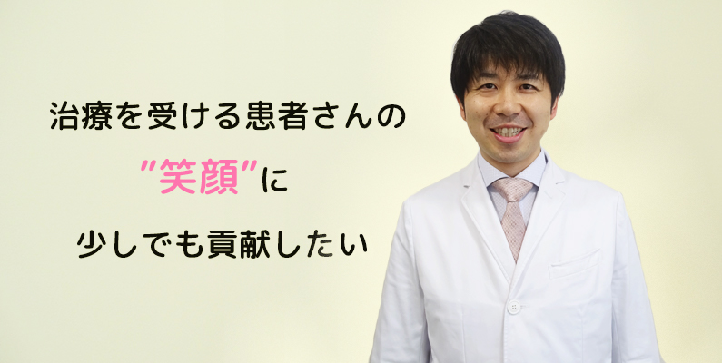 sato_dr_greeting_2